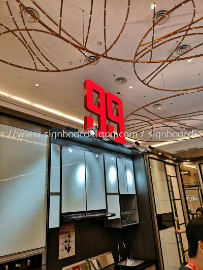 99 home 3D led chanel box up logo at kapar klang