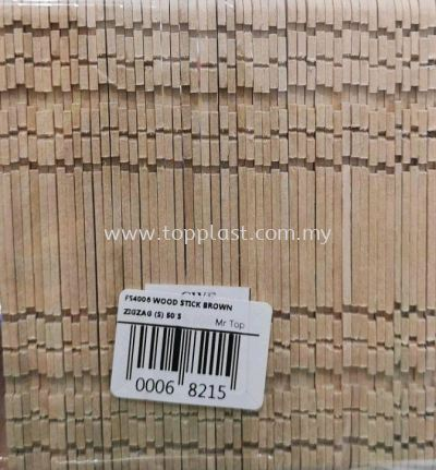 FS4006 ZigZag Stick Brown
