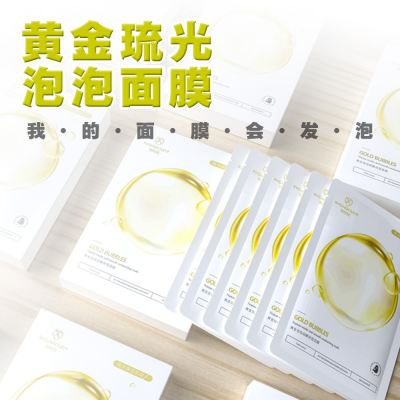 �޸����ƽ����������Ĥ Xvohgoleyf Brightening Clear Bubble Mask