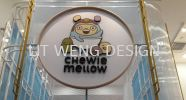 CHEWIE MELLOW CAFE (Solaris) Acrylic / Sticker / Wallpaper Sticker