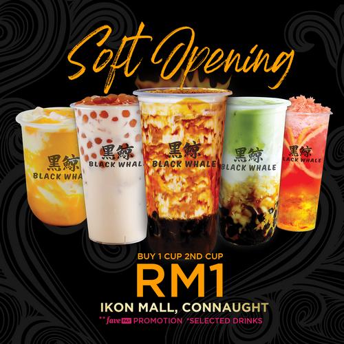 马来西亚 Ikon Mall, Taman Connaught 分店即将开业