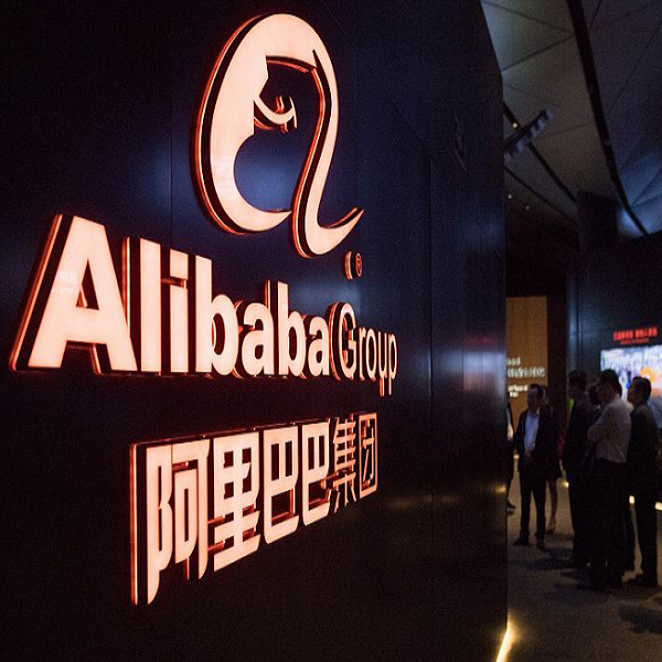 Alibaba announces pricing of global offering Others
