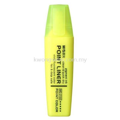 Highlight Pen (Yellow)
