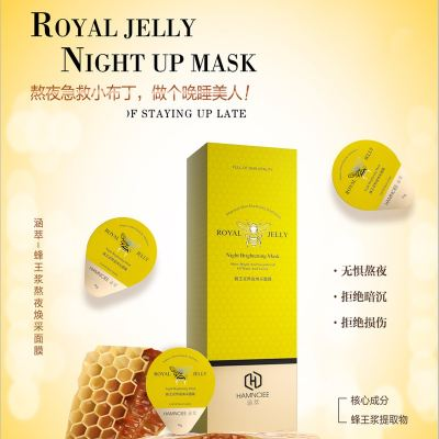 ���ͷ�������ҹ������Ĥ Hamnciee Bee Milk Overnight Facial Mask