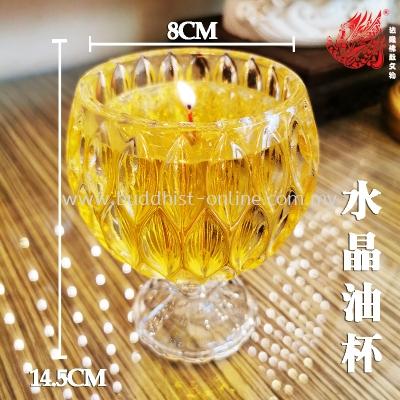 高腳水晶油杯/適用一般油/供佛/居家佛台神台等 [F0187]