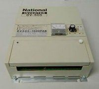 DV-505 DV505 DYNAVECTOR Inverter Drive Supply Repair Malaysia Singapore Indonesia USA Thailand