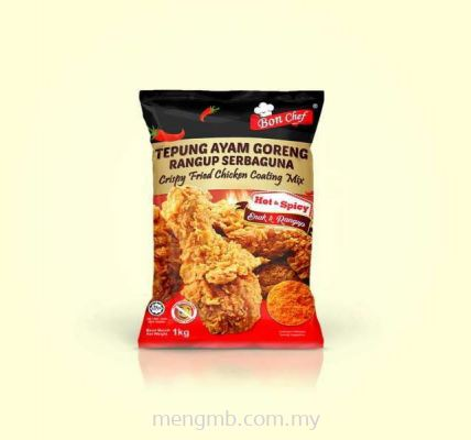 Bon Chef Crispy Fried Chicken Coating Mix (Spicy)