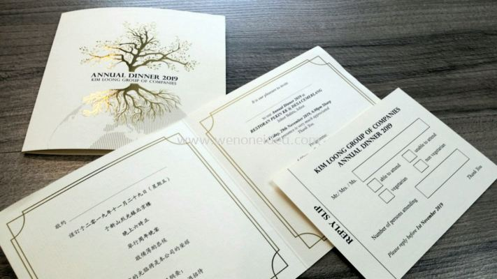 Invitation Card with Hot Stamping