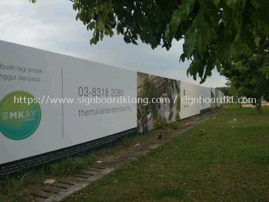 Emkay project hoarding printing signboard at Cyber Jaya kuala Lumpur