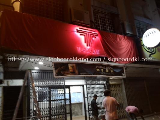 Tealiciouz bubble tea shop 3D Eg box up LED backlit signboard at klang