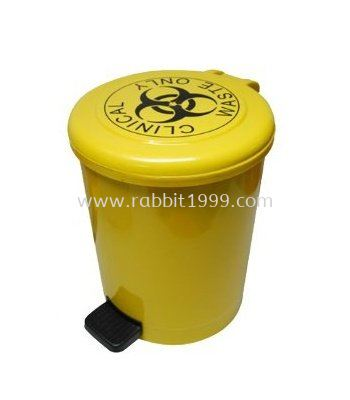 CLINICAL WASTE BIN - 10 Litres