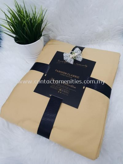 Bedding Set-Light Brown