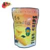 和合咸蛋鱼饼/Hoe Hup Salted Egg Fish Chips 热门商品 / Hot Item Local Product / 本地土产 Traditional Snack/传统小吃