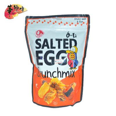 Hoe Hup Salted Egg Crunchmix