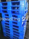 Plastic Pallet Rental Used Plastic Pallet Used Pallet