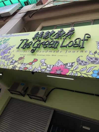 The Green Loaf 3D led backlit Eg box up signboard