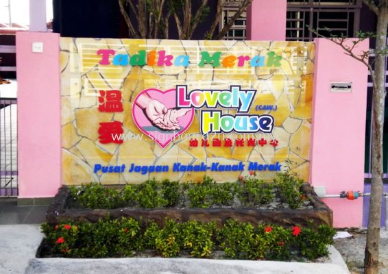 Lovely House Acrylic Signage at klang