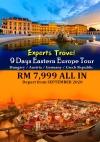 海外假期 ~ 9天 东欧之旅 9天 东欧之旅