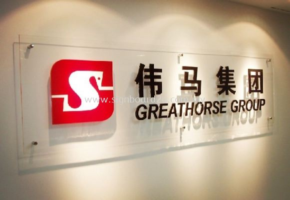 Greathorse Group Acrylic Poster Frame