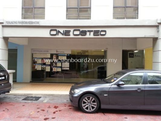 One Osteo 3D E.g box up lettering petaling jaya