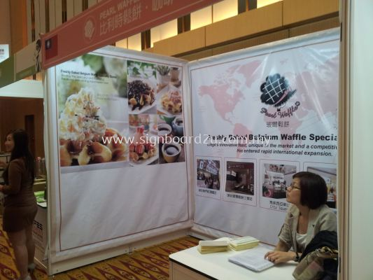 Freshly Baked Belgium Waffle Specialty Stores Banner printing booth at pwtc