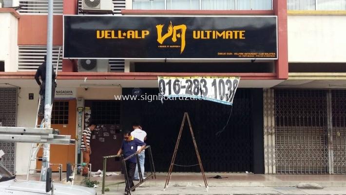 Vellalp Ultimate G.I Metal signboard Bayu tinggi Klang