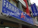 Arise Farmasi Acrylic 3D box up with lightbox signboard at shah alam selangor LIGHT BOX WITH 3D BOX UP