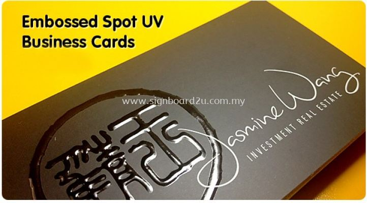 Uv sport name card