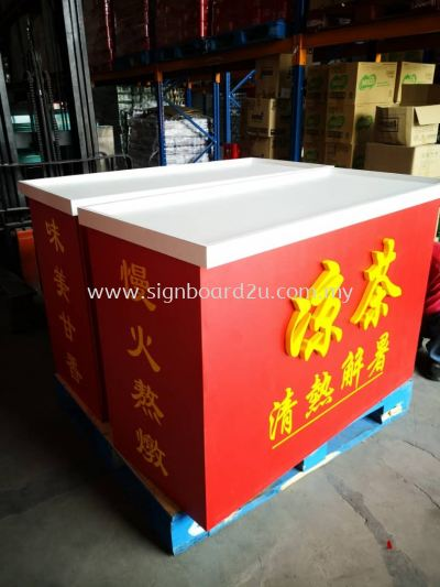 ����pvc board cutting lettering signage