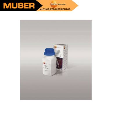 Testo 0554 2650 | Reference oil