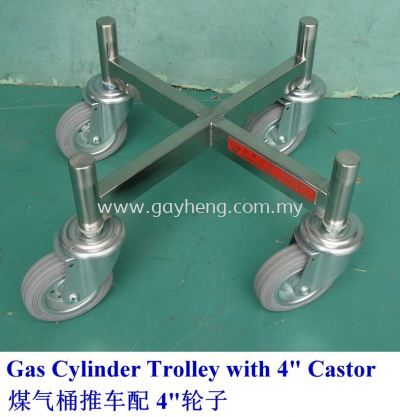 Stainless Steel Gas Cylinder Trolley �׸�ú��Ͱ�Ƴ�