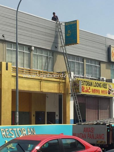 Restoran Ting Hao 3D led backlit E.G box up signboard at bayu tinggi klang
