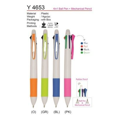 Y4653 4 in 1 Ball Pen+Mechanical Pencil