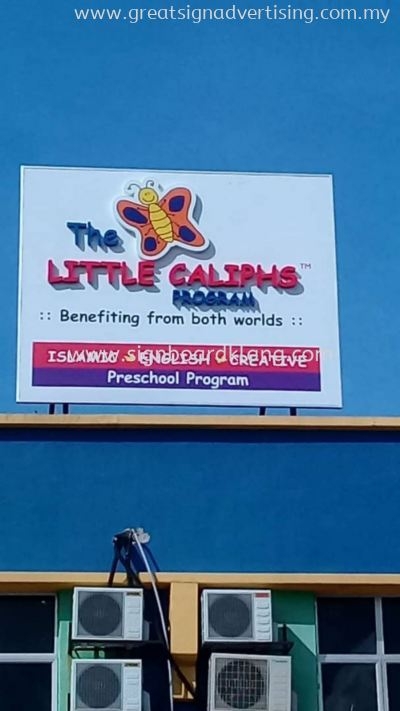 The Little Caliphs 3d LED conceal Box up lettering Billboard At bandar putri klang