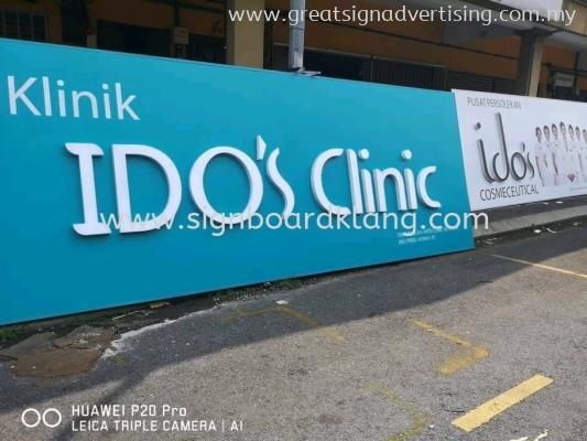 Ido's Clinic 3D LED box up lettering Front lit Billboard signboard At bukit tinggi klang