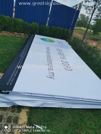 Emkay Project Hoarding Printing Signboard at CyberJaya kuala Lumpur