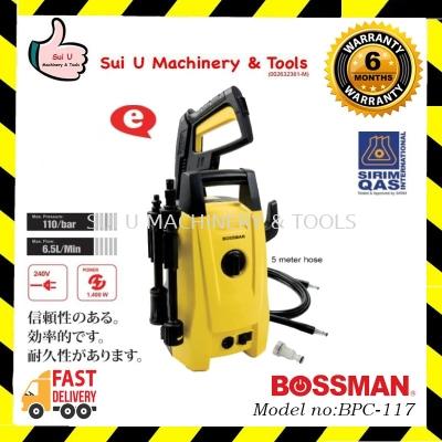 BOSSMAN BPC-117 High Pressure Cleaner / Water Jet 110bar 1400W