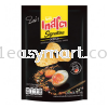 Tasto 咸蛋薯片 (Tasto Potato Chips Salted Egg Flavor) 零食 (Snack) 泰国食品 (Thai Snack)
