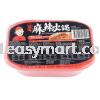 巴蜀人懒人火锅 (Self-heating Hot Pot) 自热火锅 (Self-heating Hot Pot) 中国食品 (China Snack)