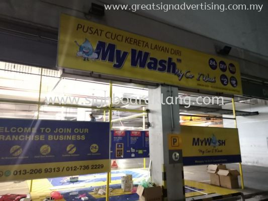 MY WASH METAL G.I SIGNBOARD AT USJ SUBANG JAYA
