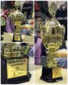 Trophy Premium Gift Ready Make Products