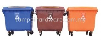 Recycle Mobile Rubbish Bin 660L (3 in 1)