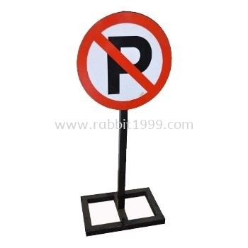 NO PARKING STAND