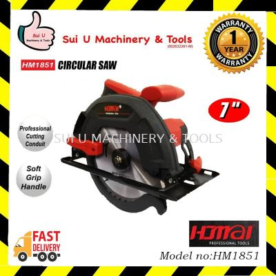 HOMAI HM1851 Circular Saw 7 inches 1600w 240v Heavy Duty c/w Standard accessories