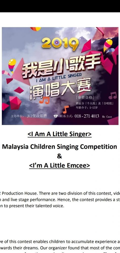 WILLIAM CHONG SINGING CLASS & MUSIC CENTRE & SCHOOL