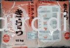 珍珠米  Rice Noodle & Rice