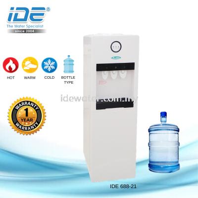 Yamada 688-21 Water Dispenser (Hot&Warm&Cold)