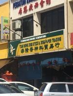 Sansen Malaysia Agarwood Sdn Bhd