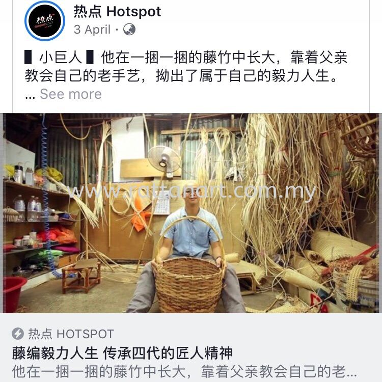 Interview By Hotspot 热点(03/04/2019)