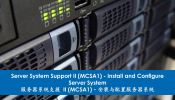 Server System Support II (MCSA 1) - Install and Configure Server System Prof. Advanced Diploma in IT Support Advanced Diploma in Information Technology